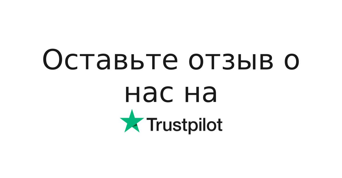 84f96a881676 Отзывы о Ozon   Читать отзывы о сервисе клиентов www.ozon.ru